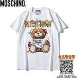 moschino 2019衣服,moschino 服飾,moschino 服裝!,上架日期:2019-01-07 12:58:53