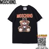 moschino 2019衣服,moschino 服飾,moschino 服裝!,上架日期:2019-01-07 12:58:54
