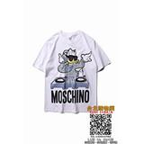 moschino 2019衣服,moschino 服飾,moschino 服裝!,上架日期:2019-01-07 12:58:55