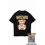 moschino 2019衣服,moschino 服飾,moschino 服裝!,上架日期:2019-01-07 12:58:58