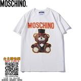 moschino 2019短袖t恤,moschino 男款衣服,moschino 女款衣服!,上架日期:2019-01-18 15:36:53