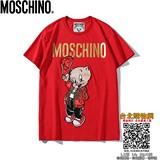moschino 2019短袖T恤,moschino 男款T恤,moschino 男生衣服!,上架日期:2019-01-24 14:51:25