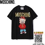 moschino 2019短袖T恤,moschino 男款T恤,moschino 男生衣服!,上架日期:2019-01-24 14:51:27
