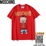 moschino 2019衣服新品,moschino 春夏新款,moschino 目錄!
