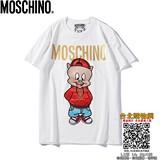 moschino 2019衣服新品,moschino 春夏新款,moschino 目錄!,上架日期:2019-03-01 11:05:28