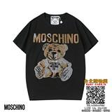 moschino 2019衣服新品,moschino 春夏新款,moschino 目錄!,上架日期:2019-03-01 11:05:29