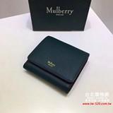mulberry 2018 官方,mulberry 特賣會,mulberry 台灣專賣店!,上架日期:2018-04-06 18:01:44