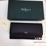 mulberry 2018 官方,mulberry 特賣會,mulberry 台灣專賣店!,上架日期:2018-04-06 18:01:31