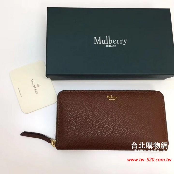 mulberry 2018 官方,mulberry 特賣會,mulberry 台灣專賣店! <font color=#FF0000>(女款)</font>