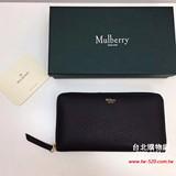 mulberry 2018 官方,mulberry 特賣會,mulberry 台灣專賣店! (女款)