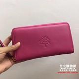 mulberry 2018 官方,mulberry 特賣會,mulberry 台灣專賣店!,上架日期:2018-04-06 18:01:33