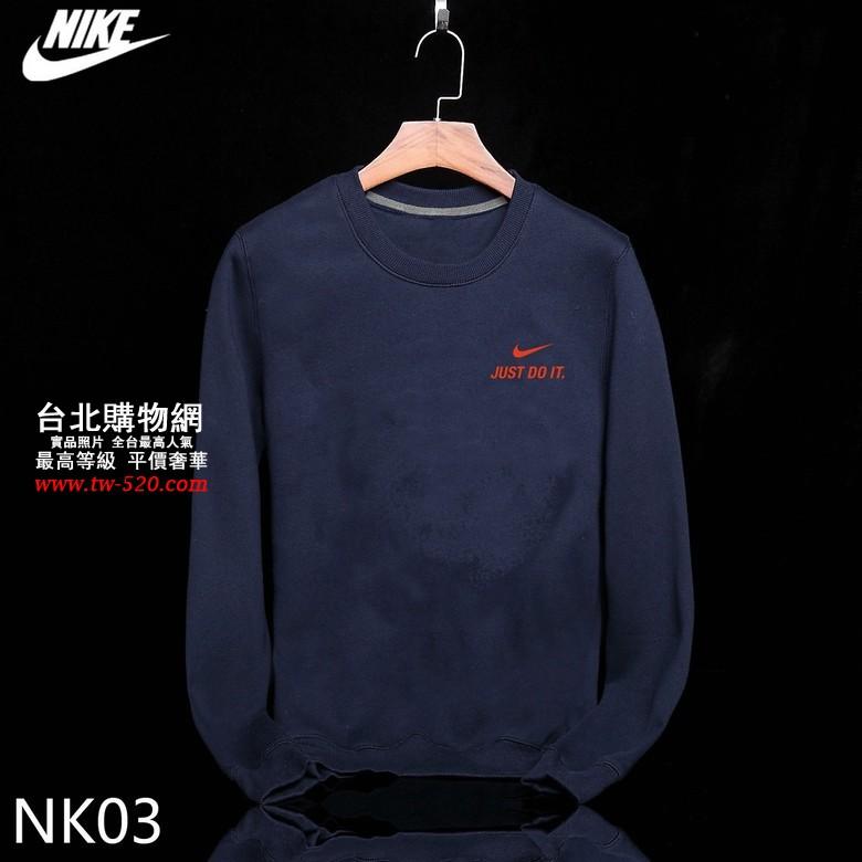 nike2017 官方網站,nike 2017 官網,nike 2017 手袋!