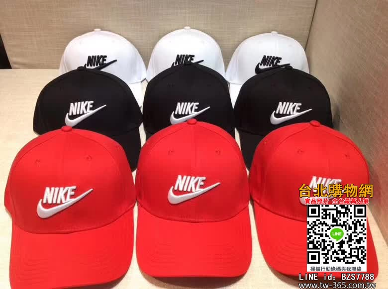nike 帽子,nike 帽子目錄,nike帽子價錢!