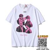 offwhite 2019短袖,offwhite T恤,offwhite 男女均可穿!,訂購次數:13