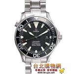 omega-om035(男款)