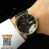 omega 2019 手錶,omega 錶,omega 機械表!,上架日期:2018-12-01 14:30:21