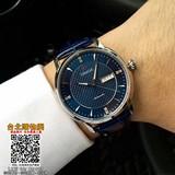 omega 2019 手錶,omega 錶,omega 機械表!