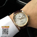omega 2019 手錶,omega 錶,omega 機械表!,上架日期:2018-12-01 14:30:23