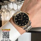 omega 2019 手錶,omega 錶,omega 機械表! New!