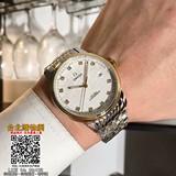 omega 2019 手錶,omega 錶,omega 機械表!,上架日期:2018-12-01 14:30:28