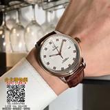 omega 2019 手錶,omega 錶,omega 機械表!,上架日期:2018-12-01 14:30:29