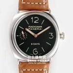 panerai 沛納海 2011新款手錶 -- panerai台北購物網,上架日期:2011-06-10 18:51:07