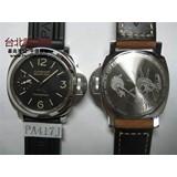 2013 panerai 2013 官方網站,panerai 2013目錄,panerai2013 新款手錶!