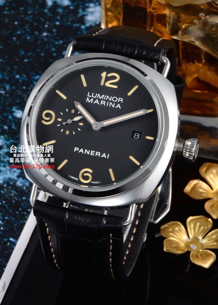 panerai2015 官方網台灣,panerai 2015 中文官方網站,panerai 2015 特賣!