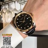 patekphilippe 2019 手錶,patekphilippe 錶,patekphilippe 機械表!,點閱次數:15
