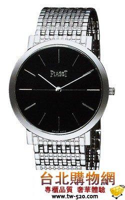 piaget-pia001(石英錶)