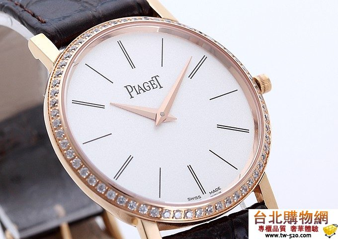 piaget 伯爵 新款手錶(石英錶)