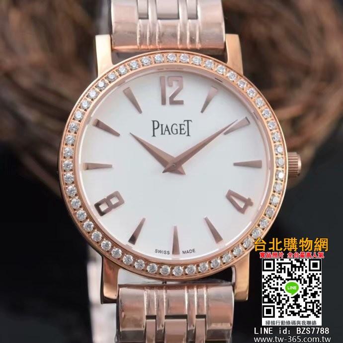 piaget 2019 新款手錶,piaget 錶,piaget 腕錶!