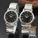 piaget 2019 新款手錶,piaget 錶,piaget 腕錶!,查詢次數:11