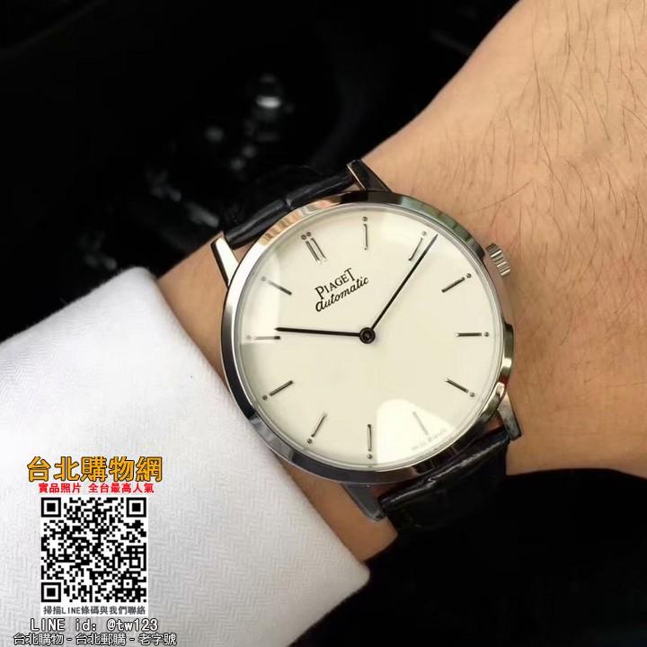 piaget 2019 手錶,piaget 錶,piaget 機械表!