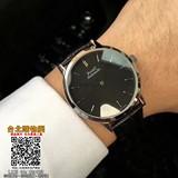 piaget 2019 手錶,piaget 錶,piaget 機械表! New!