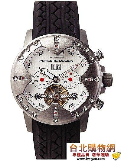 Porsche Design Porsche Design Indicator by Externa 保時捷 2010年新款手錶