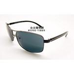 Prada 普拉達 2011新款眼鏡 -- Prada台北購物網,prada_1106211018