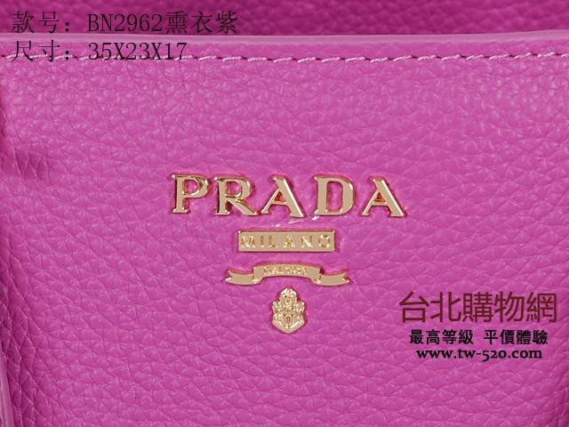 prada 2014 官方,prada 2014 型錄,prada2014 專賣店!