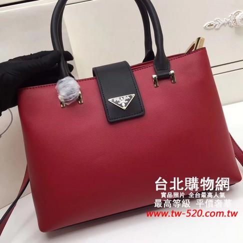 prada 2018 官方,prada 特賣會,prada 台灣專賣店!
