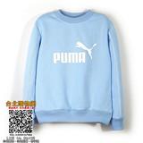 puma 2019 馬甲,puma 馬甲外套,puma 男女均可!,上架日期:2018-11-30 11:29:00
