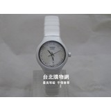 rado 雷達錶 手錶專賣店,雷達錶 2012新款手錶目錄,rado 手錶中文官方網站!!,上架日期:2011-12-21 03:23:10