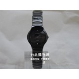rado 雷達錶 手錶專賣店,雷達錶 2012新款手錶目錄,rado 手錶中文官方網站!!,上架日期:2011-12-21 03:23:11