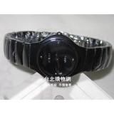 rado 雷達錶 手錶專賣店,雷達錶 2012新款手錶目錄,rado 手錶中文官方網站!!,上架日期:2011-12-21 03:23:12