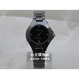 rado 雷達錶 手錶專賣店,雷達錶 2012新款手錶目錄,rado 手錶中文官方網站!!,上架日期:2011-12-21 03:23:16