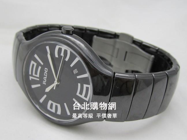 rado 雷達錶 手錶專賣店,雷達錶 2012新款手錶目錄,rado 手錶中文官方網站!!