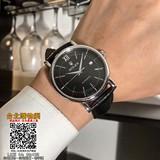 rolex 2019 手錶,rolex 錶,rolex 機械表!,上架日期:2018-12-01 14:37:33