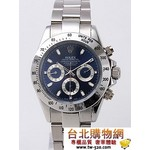 Rolex Sports Models DAYTONA 新款手錶 rx1121_3001