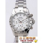 Rolex Sports Models DAYTONA 新款手錶 rx1121_3005