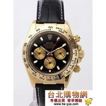 Rolex Sports Models DAYTONA 新款手錶 rx1121_3008