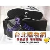 supra 2010年1月新品上架,鞋子_球鞋,上架日期:2010-01-06 22:44:21